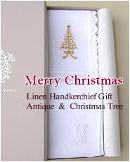 リネンハンカチ クリスマスツリー