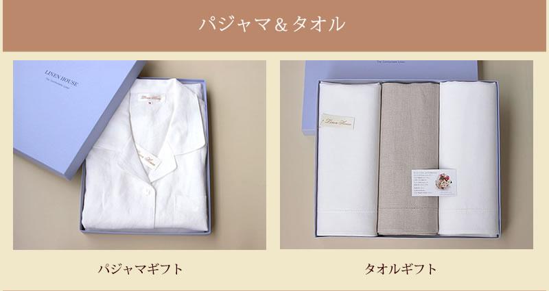 キッチンクロス&ティータオル