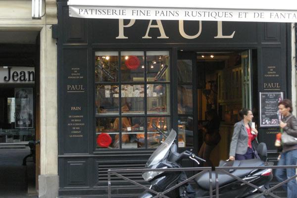 ポールのパン屋